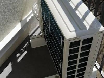 Serwis klimatyzacji 17